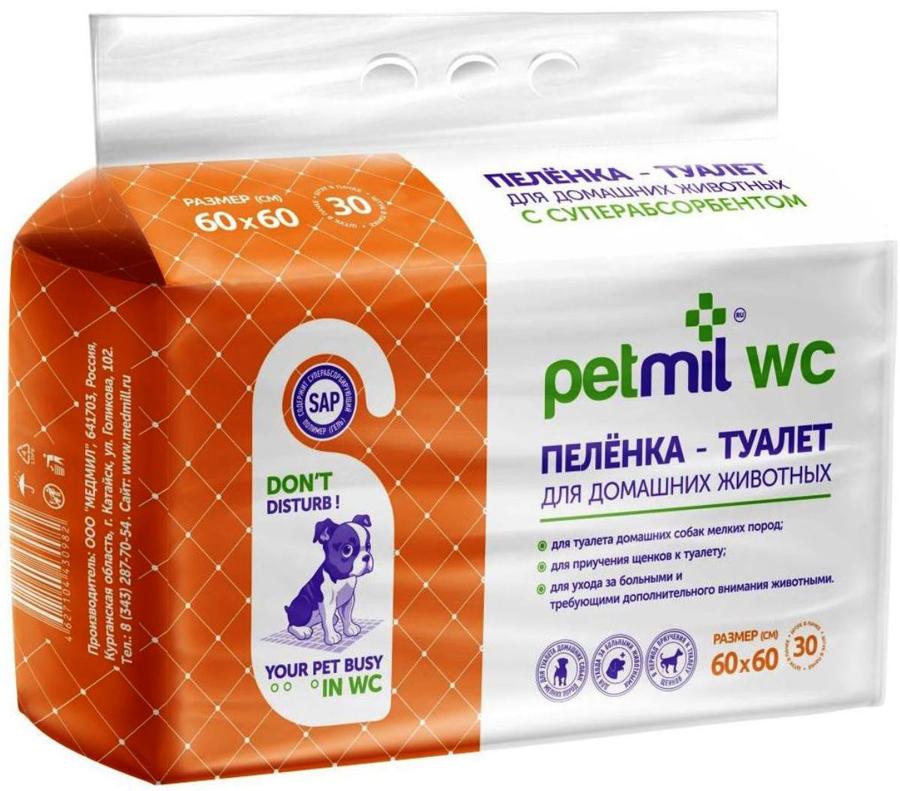 Пеленка впитывающая одноразовая Медмил  №30 , для животных, с суперабсорбентом, 60 х 60 см - Средства для ухода и гигиены