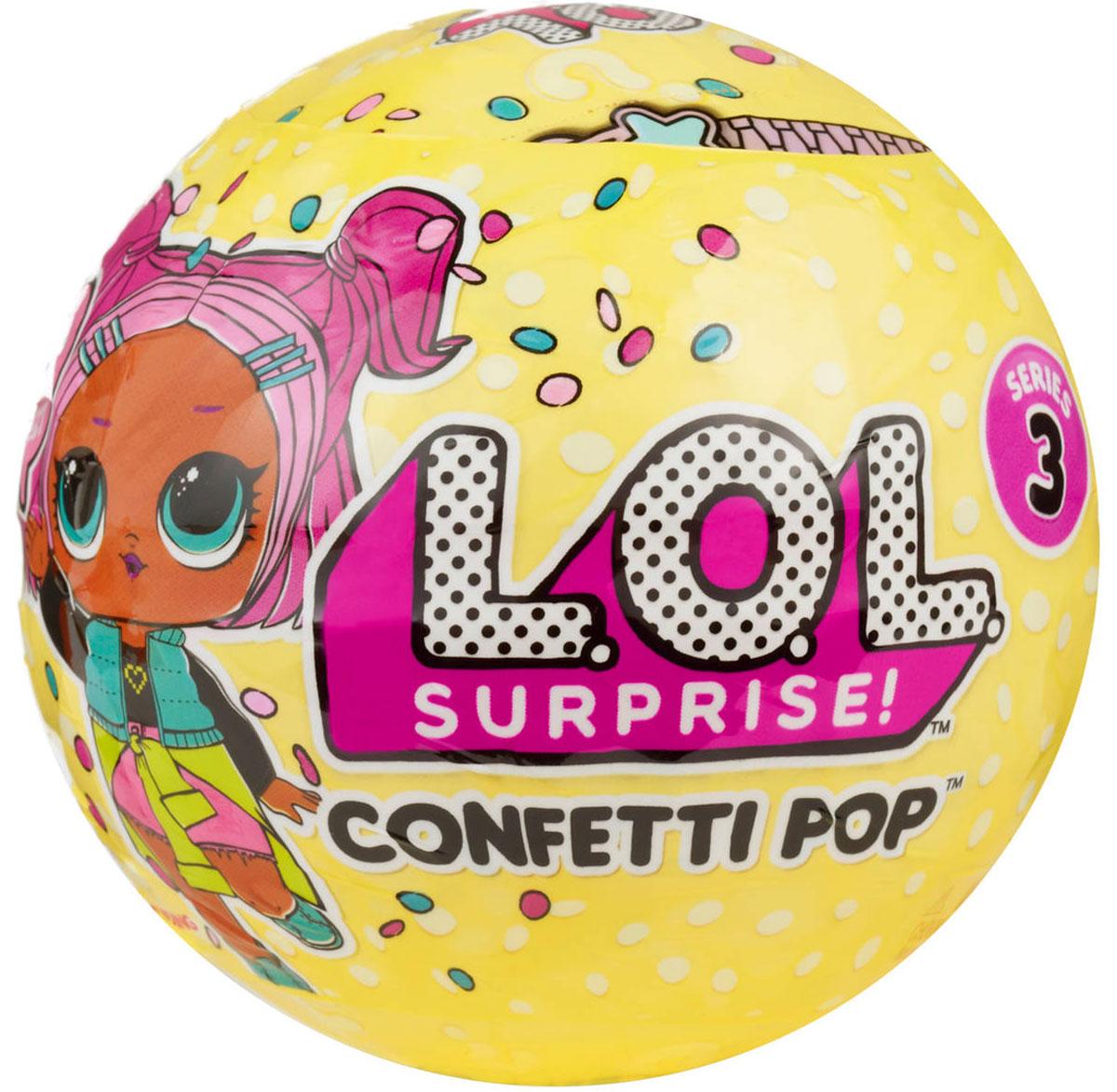 L.O.L. Фигурка в шарике Конфетти - Фигурки
