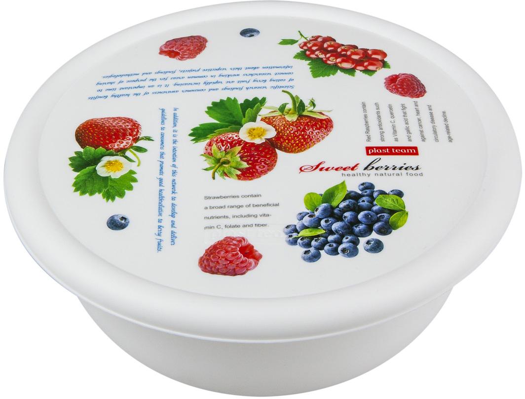 Миска Plast Team Berry, цвет: белый, с крышкой, 2,1 л миска plast team цвет лайм с крышкой 3 2 л