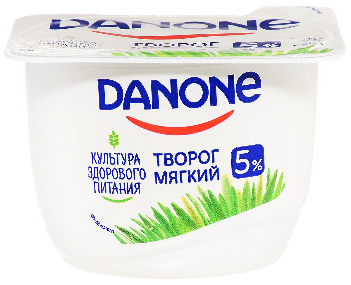 Danone Творог мягкий Натуральный 5%, 170 г соки и напитки фрутоняня малышам сок яблочный осветленный с 4 мес 125 мл
