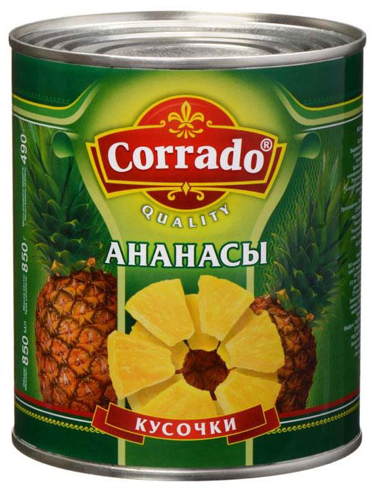 Corrado ананасы кусочки, 850 мл lorado персики половинки в легком сиропе 850 мл