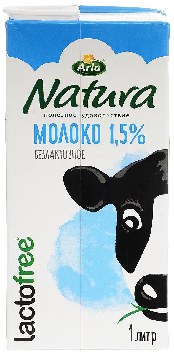 Arla Natura Молоко безлактозное, ультрапастеризованное, 1,5%, 1 л parmalat низколактозное молоко ультрапастеризованное 1 8% 1 л