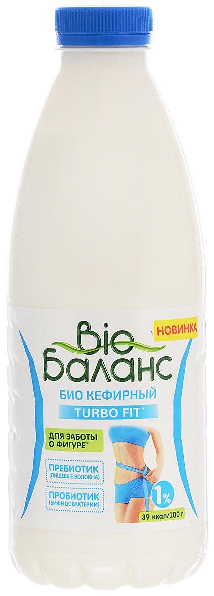 Био-Баланс Биопродукт кисломолочный кефирный, обогащенный пребиотиком 1%, 930 г активиа биопродукт кефирный обогащенный 1% 450 г