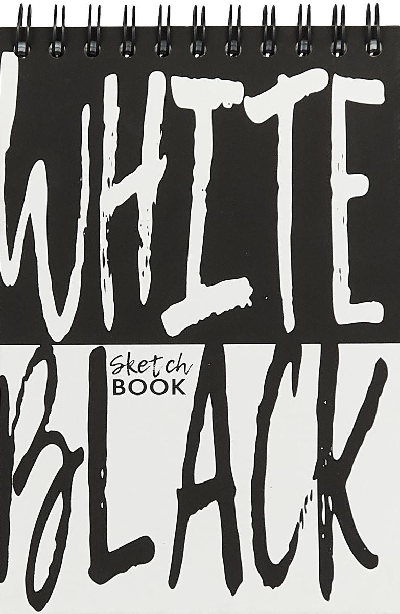 Скетчбук White Black скетчбук 30 листов dream and draw 1069016