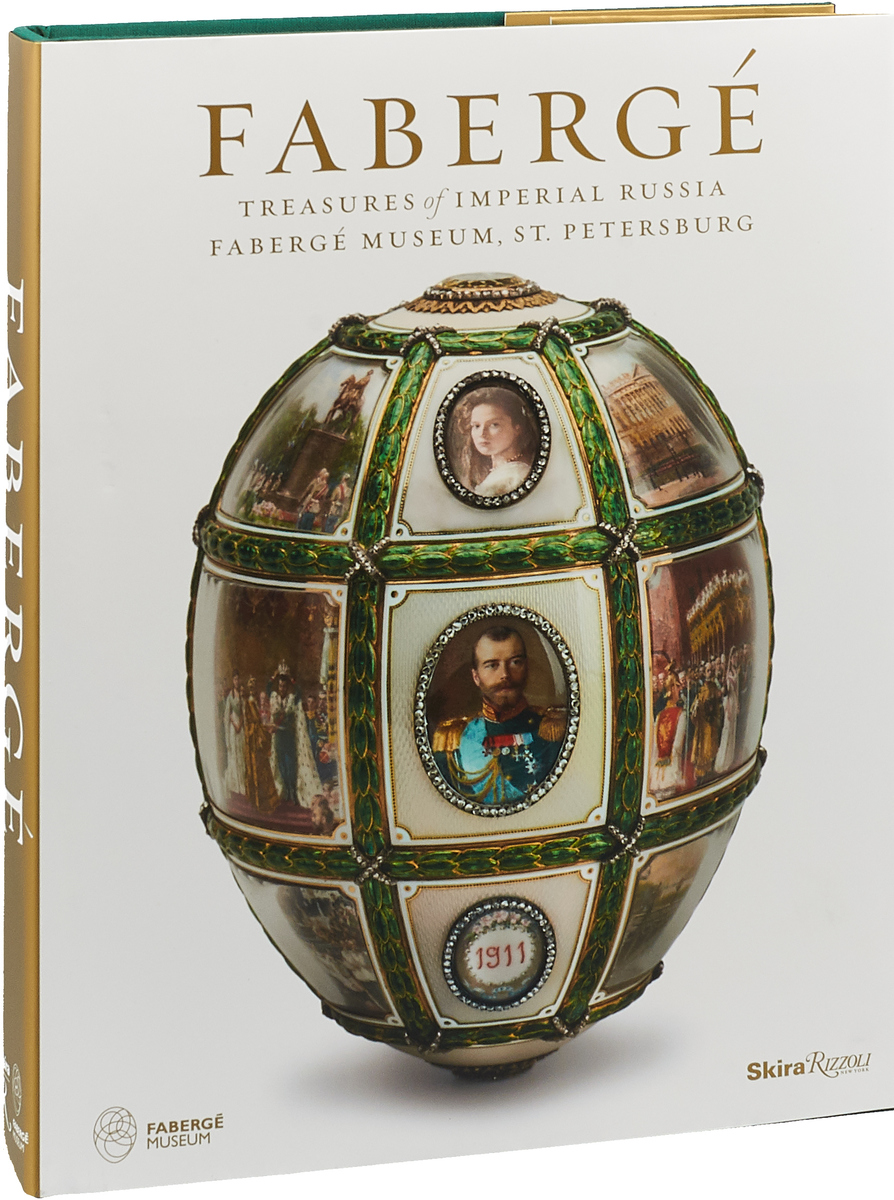 Faberge: Treasures of Imperial Russia Faberge Museum, St. Petersburg luminarc