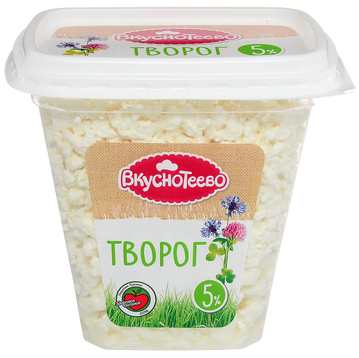 Вкуснотеево Творог 5%, 300 г вкуснотеево кефир 1