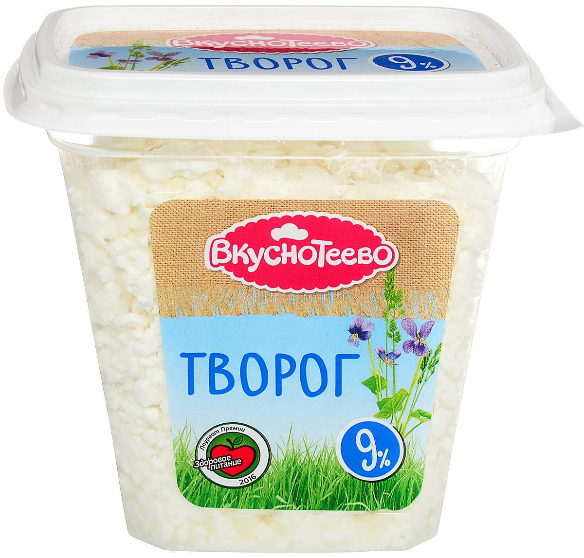 Вкуснотеево Творог 9%, 300 г. 14159 вкуснотеево ряженка 4