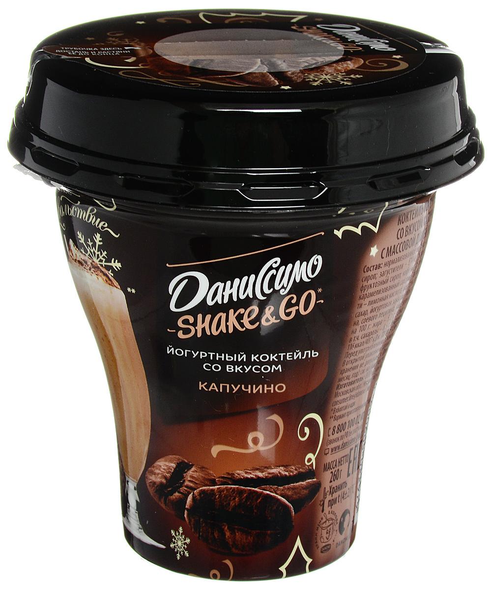 Даниссимо Йогуртный коктейль Капучино 5,2%, 260 г компас здоровья с имбирем отруби овсяные 200 г