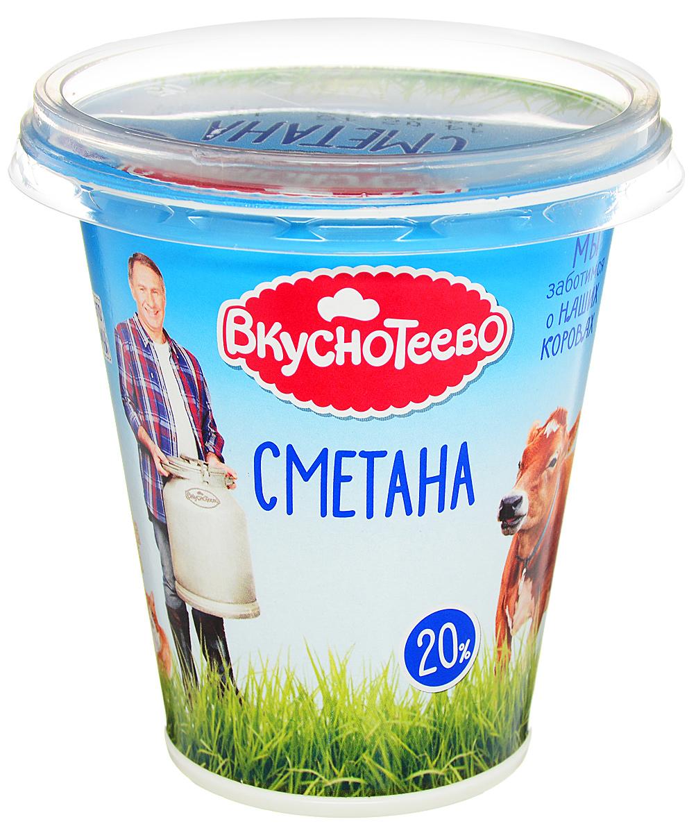 Вкуснотеево Сметана 20%, 300 г вкуснотеево кефир 1