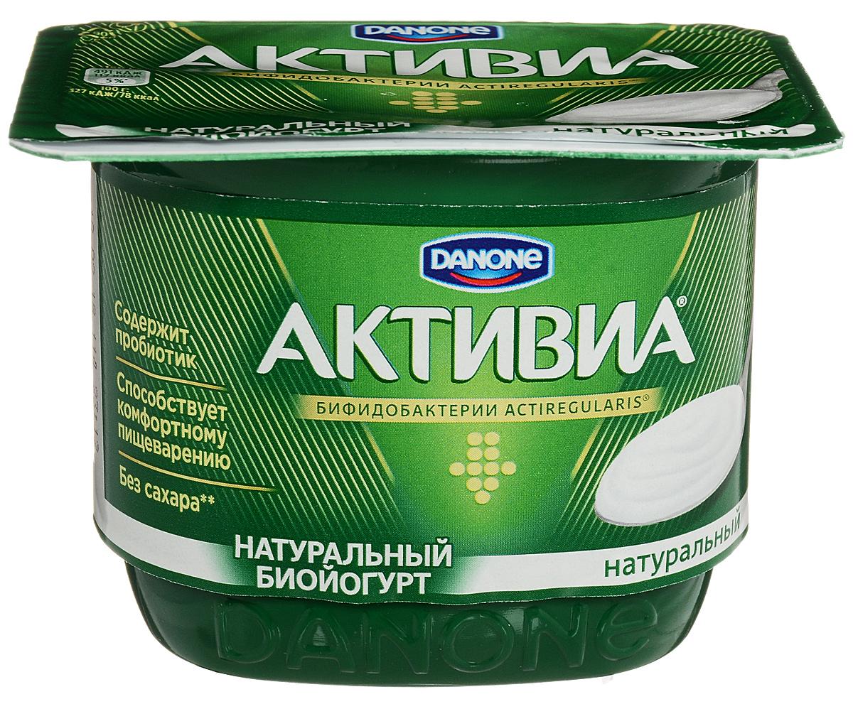 Активиа Биойогурт густой обогащенный 3,5%, 150 г danone биойогурт густой термостатный 1 5