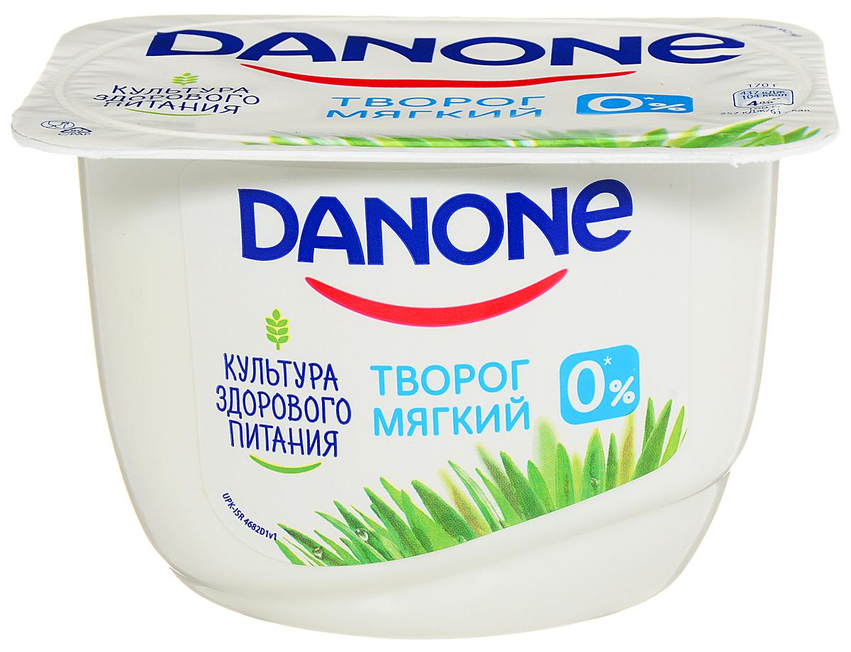 Danone Творог мягкий Натуральный 0,1%, 170 г жидкость сливки cover girl covergirl 3in1 810 30ml