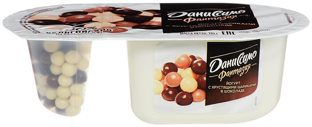 Даниссимо Йогурт густой Фантазия Хрустящие шарики 6,9%, 105 г сибирские отруби хрустящие сила ягод 100 г
