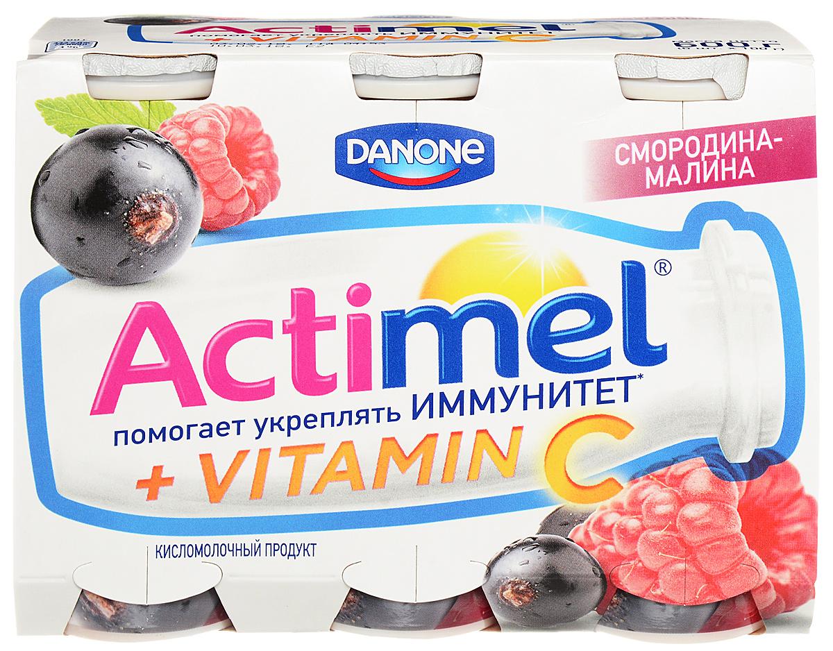 Актимель Продукт кисломолочный, Смородина-Малина 2,5%, 6 шт по 100 г актимель продукт кисломолочный 2 6