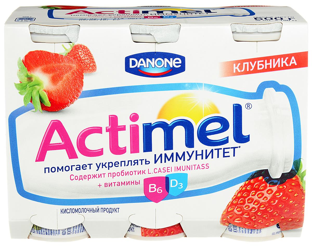 Актимель Продукт кисломолочный, Клубника 2,5%, 6 шт по 90 г актимель продукт кисломолочный детский клубника банан 2 5
