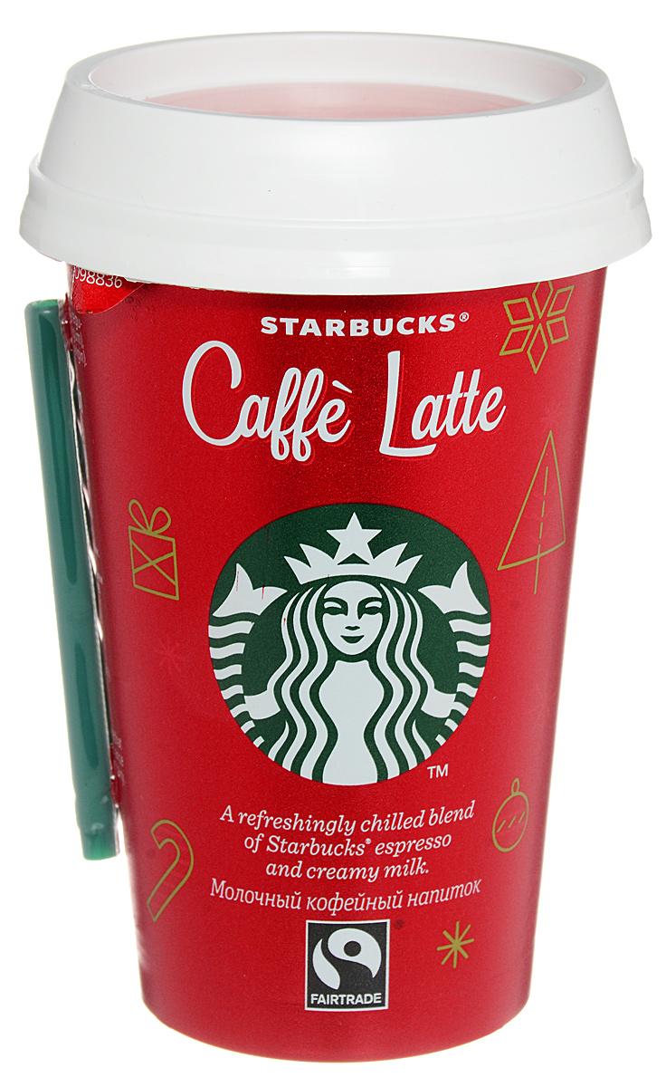 Starbucks Caffe Latte, молочный кофейный напиток, 2,6%, 220 мл starbucks frappuccino mocha молочный кофейный напиток 1 2