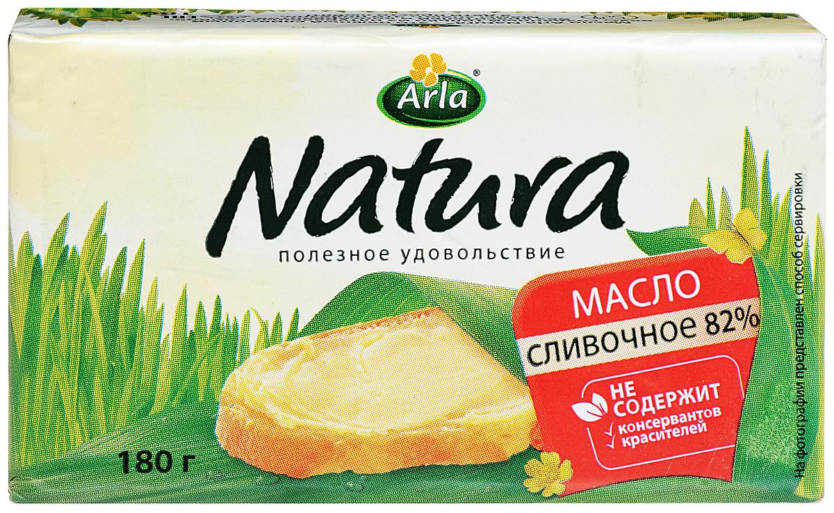 Arla Natura Масло Сливочное, 82%, 180 г