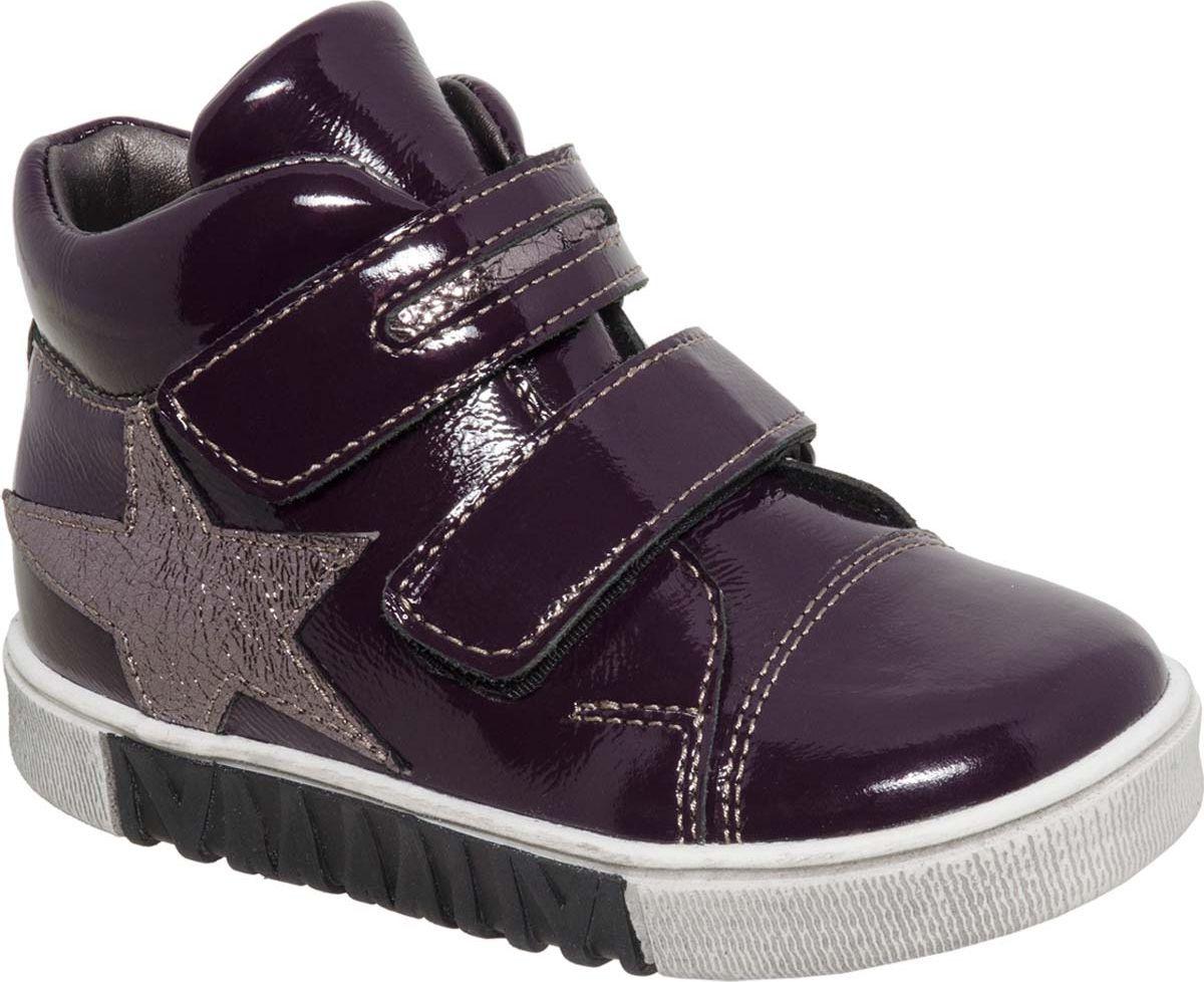 Ботинки для девочки Лель, цвет: фиолетовый. 3-1254. Размер 253-1254Детские ботинки от Лель выполнены из натуральной кожи. Модель на ноге фиксируется при помощи двух ремешков на липучках, которые позволяют быстро надевать и снимать обувь. Гибкая и легкая подошва, выполненная из ТЭП-материала, долговечна и обеспечивает высокую устойчивость к деформациям.