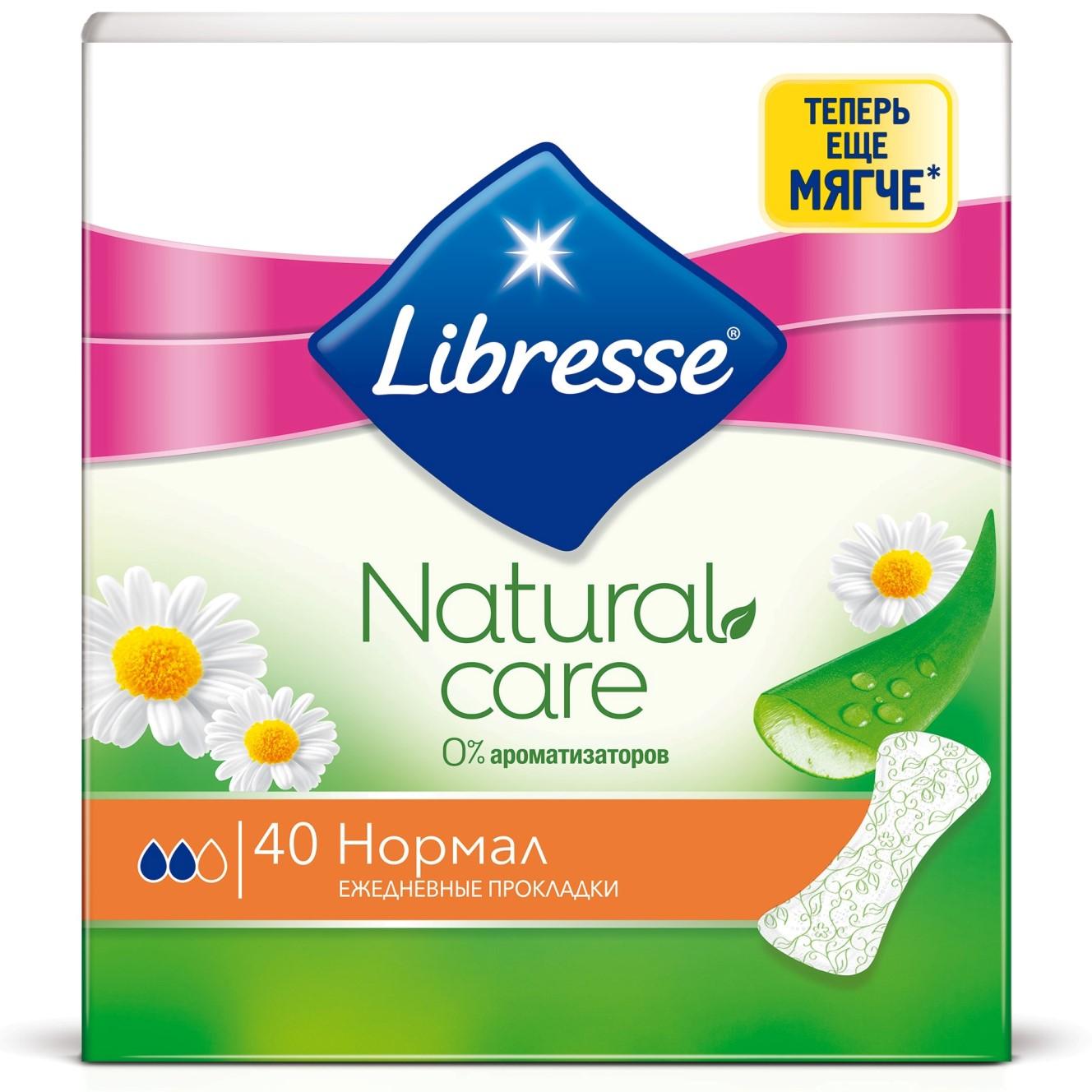 цены Ежедневные прокладки Libresse Natural Care Normal, 40 шт.