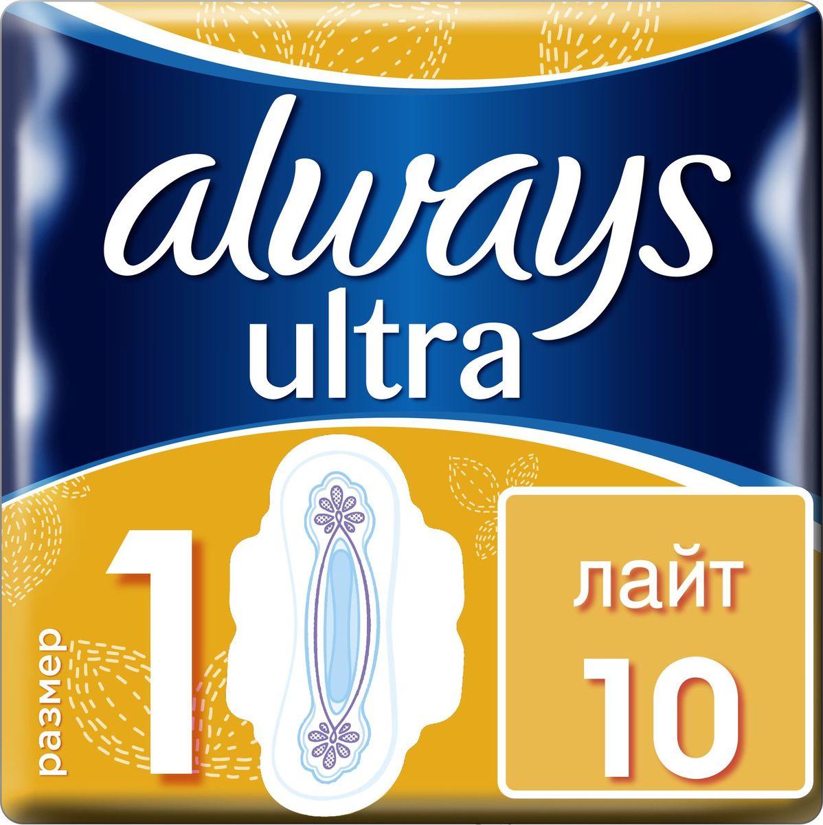 Always Ultra Женские гигиенические прокладки ароматизированные Light Single 10 шт