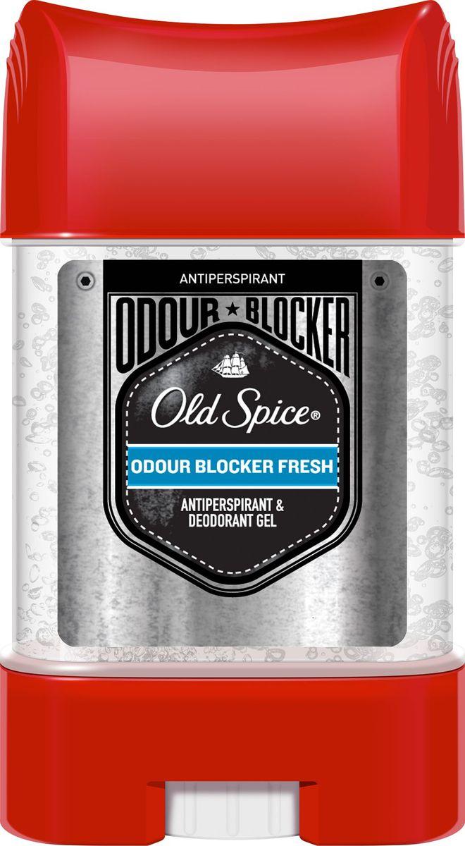 Old Spice Гелевый дезодорант-антиперспирант Odour Blocker Fresh, 70 мл old spice аэрозольный дезодорант антиперспирант odour blocker strong swagger
