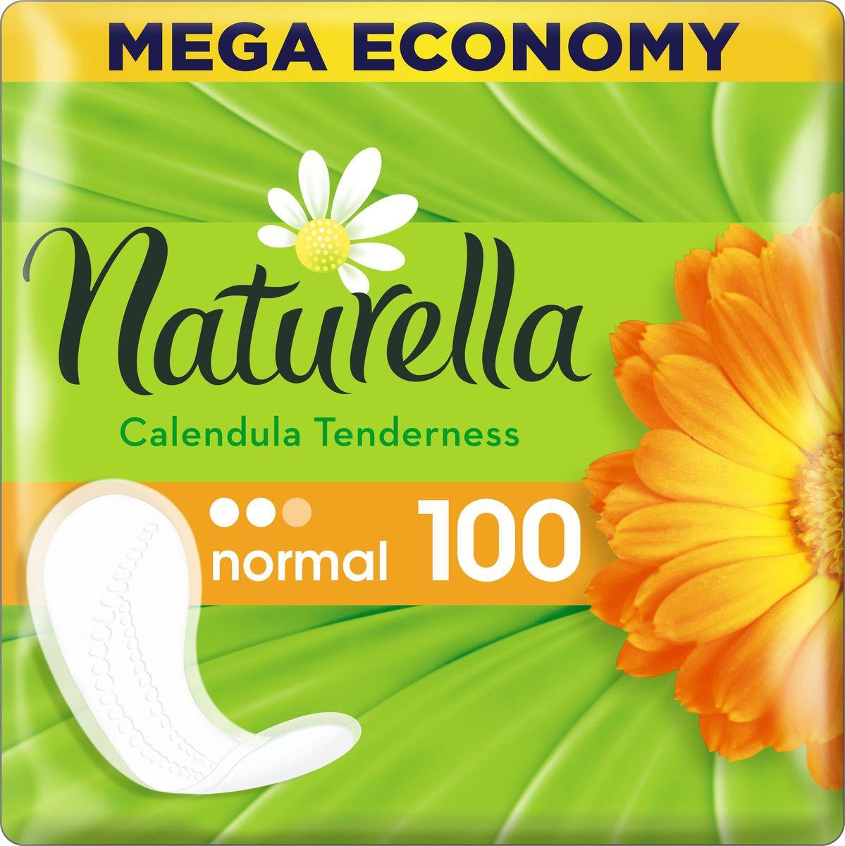 Naturella Женские гигиенические прокладки на каждый день Calendula Tenderness Normal (с ароматом календулы) Quatro 100 шт