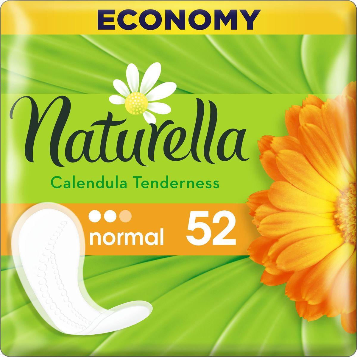 Naturella Женские гигиенические прокладки на каждый день Calendula Tenderness Normal (с ароматом календулы) Trio 52 шт naturella