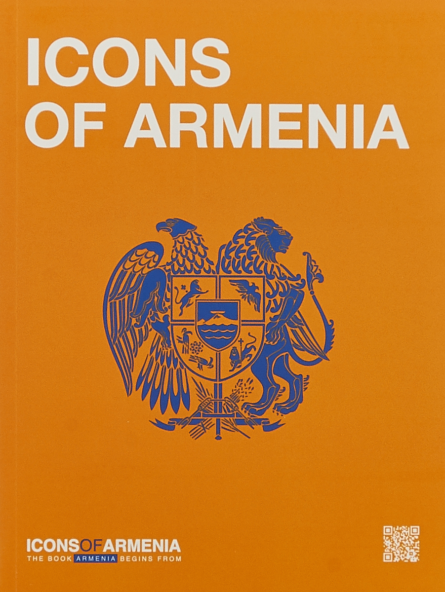Андрей Хазин Icons of Armenia хазин а icons of russia russia s brand book книга о россии