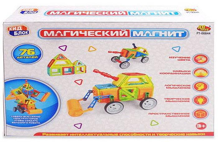Abtoys Конструктор Магический магнит PT-00844 abtoys abtoys конструктор kidblock со щетинками 150 деталей