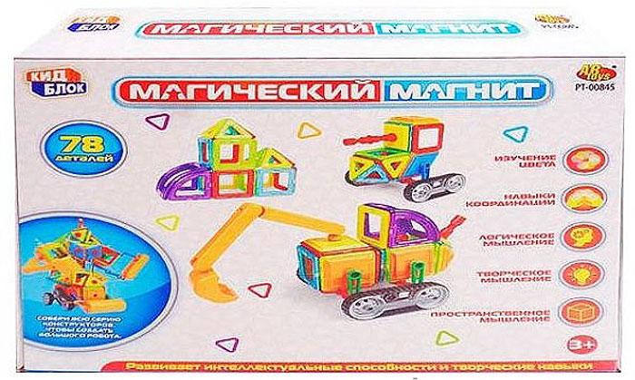 Abtoys Конструктор Магический магнит PT-00845 - Конструкторы
