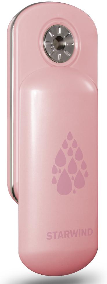 Starwind SAP3212, Pink Violet увлажнитель воздуха