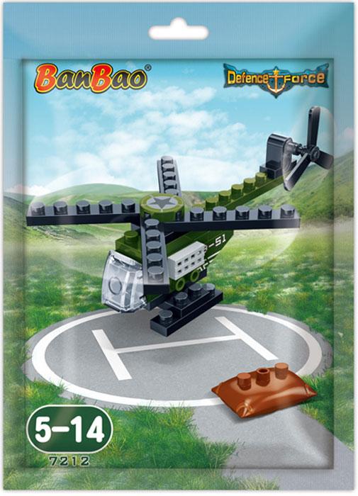 BanBao Конструктор Военный вертолет 29 деталей