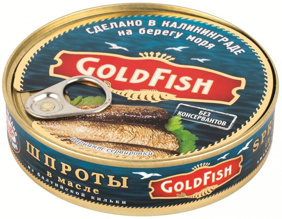 Gold Fish Шпроты классические в масле из балтийской кильки, 160 г каждый день шпроты в масле каждый день 160г
