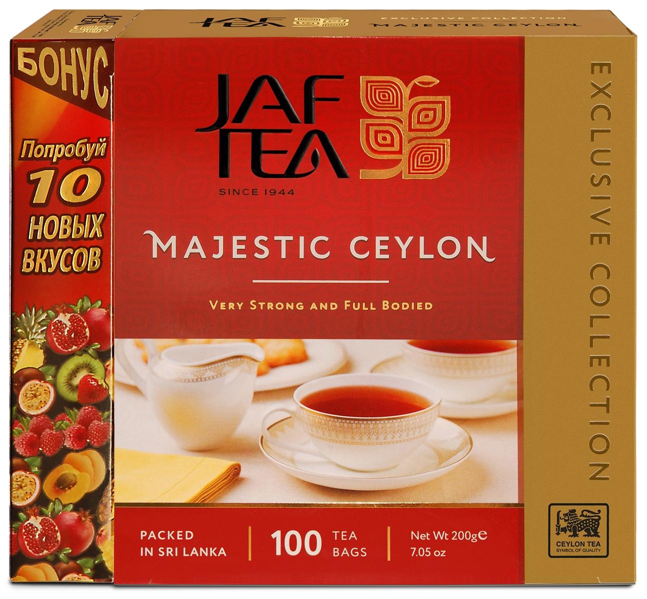 Цейлонский чёрный чай в двухкамерных пакетиках с ярлыком + 10 пак. с ароматами в подарок!Уважаемые клиенты! Обращаем ваше внимание на то, что упаковка может иметь несколько видов дизайна. Поставка осуществляется в зависимости от наличия на складе.