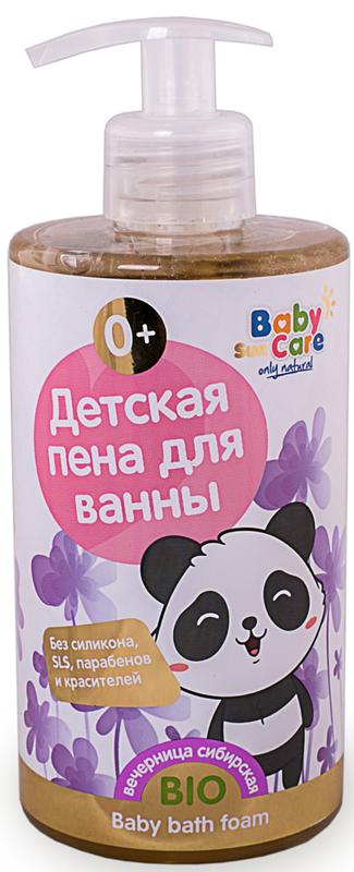 Baby Sun Care Пена детская для ванны с экстрактом вечерницы сибирской 460 мл lancaster sun care масло шелковистое для тела для усиления загара spf30 sun care масло шелковистое для тела для усиления загара spf30