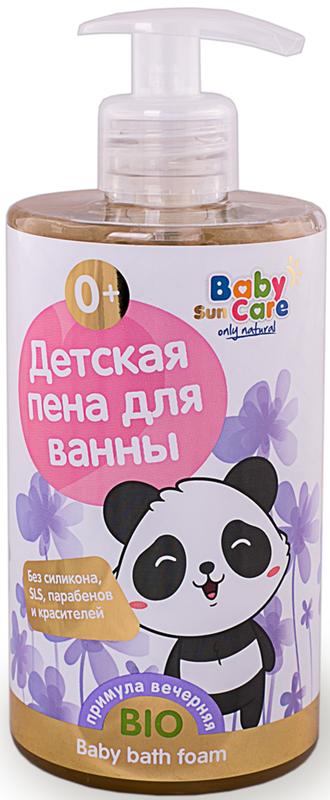 Baby Sun Care Пена детская для ванны с экстрактом примулы вечерней 460 мл lancaster sun care масло шелковистое для тела для усиления загара spf30 sun care масло шелковистое для тела для усиления загара spf30