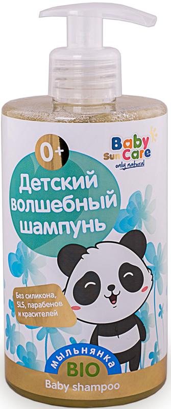 Baby Sun Care Детский шампунь с экстрактом мыльнянки 460 млSHD2460Чувствительная кожа и нежные волосы вашего малыша нуждаются в тщательном и бережном уходе. Детский шампунь Baby Sun Care разработан специально для детской нежной кожи и мягких волос малыша. Входящие в его состав экстракты обеспечивают надежную защиту от раздражений и оказывают успокаивающий эффект при сухости и шелушении, не повреждая тонкую детскую кожу и волосы. Ваш малыш получит удовольствие от купания, а вы будете спокойны за чистоту и мягкость его кожи и волос.Экстракт мыльнянки обладает мягким очищающим свойством, смягчает кожу, уменьшает аллергические состояния. Масло облепихи содержит большое количество микроэлементов, которые благотворно влияют на состояние волос, делая их более мягкими и шелковистыми. Масло шиповника Обладает антимикробными свойствами, прекрасно смягчает кожу, снимает воспаление.
