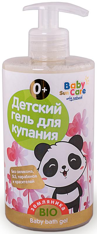 Baby Sun Care Детский гель купания с экстрактом земляники 460 мл papa care детский крем гель для купания с помпой 250 мл