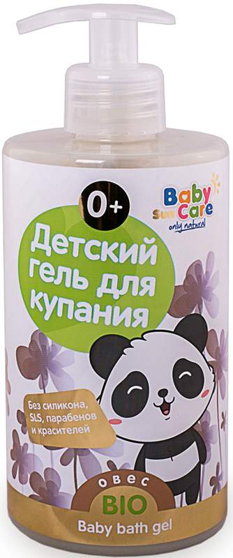 Baby Sun Care Детский гель купания с экстрактом овса 460 мл papa care детский крем гель для купания с помпой 250 мл
