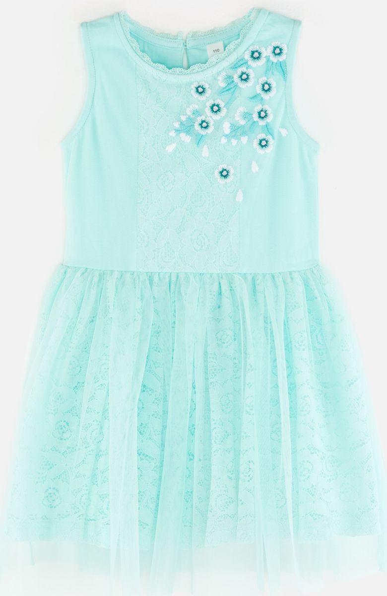 Платье для девочки Acoola Togus, цвет: светло-бирюзовый. 20220200256_9300. Размер 116 платье overmoon by acoola overmoon by acoola ov003eguci55