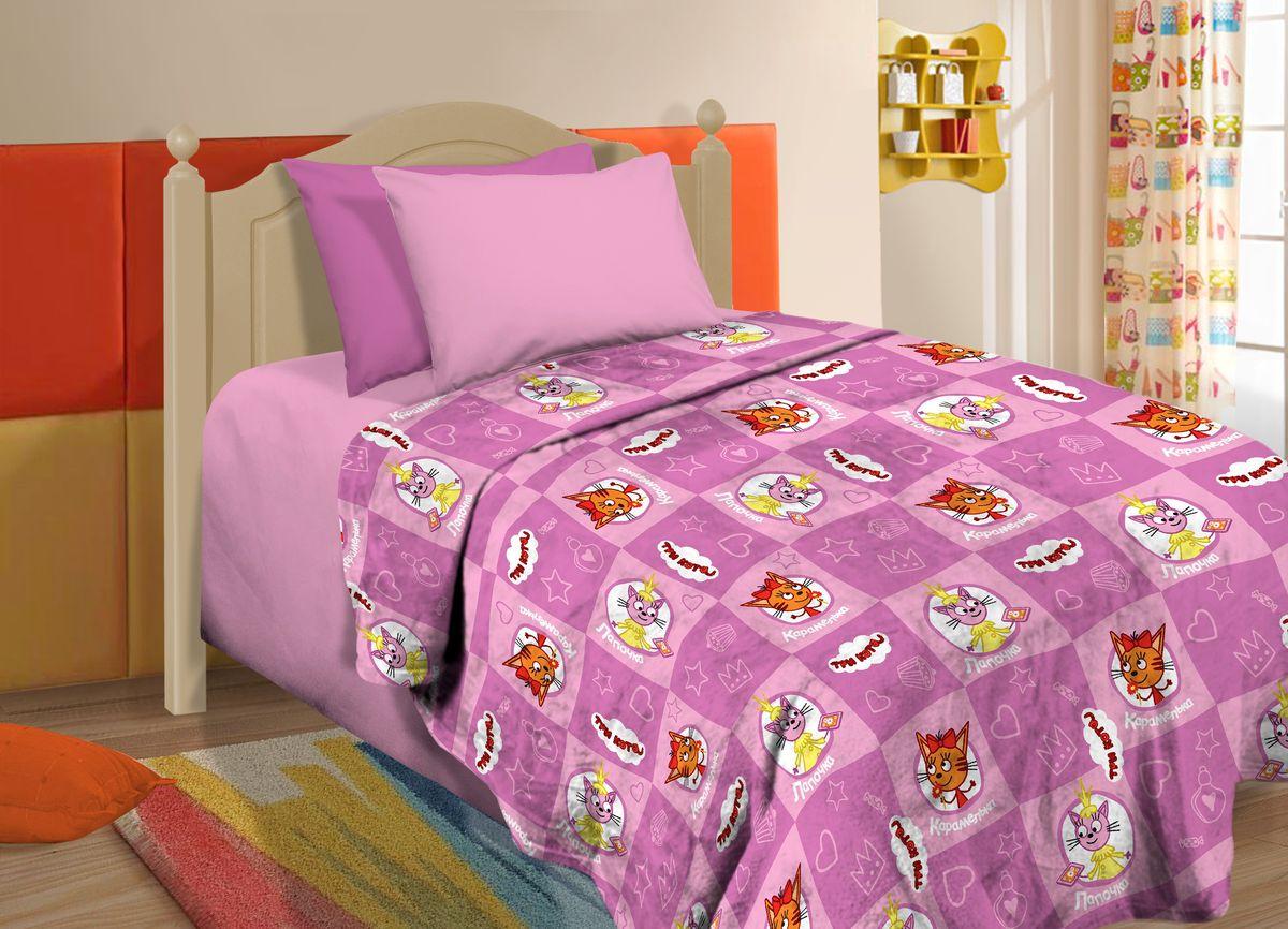 Плед Павлинка Три Кота. Карамелька, цвет: лиловый, 150 х 100 см4630034030351Плед с любимыми героями мультфильмов «Три Кота»