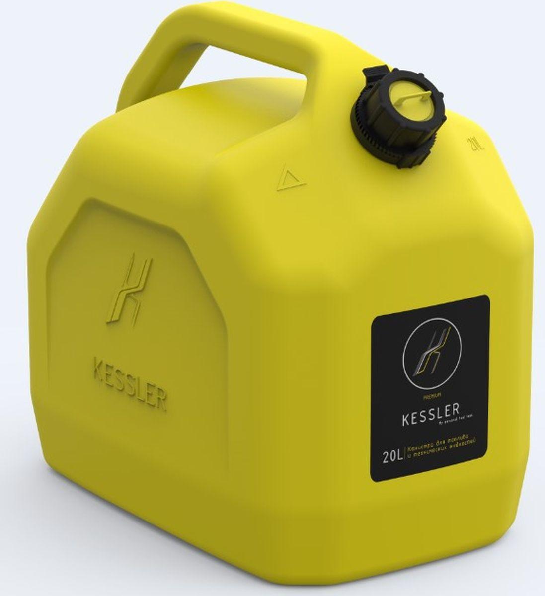 Канистра для топлива Kessler Oktan Premium, 20 л канистра пластиковая phantom для гсм 5 л