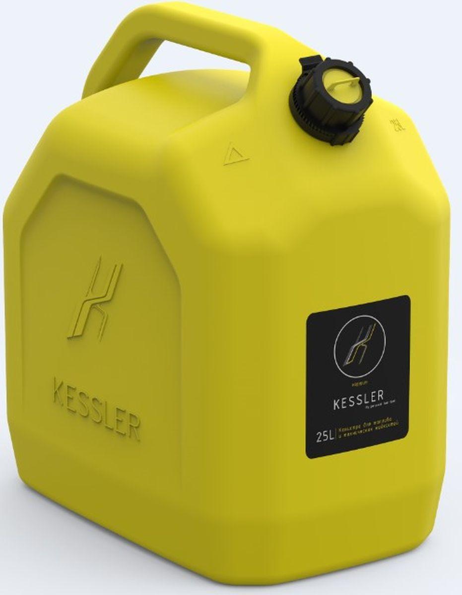 Канистра для топлива Kessler Oktan Premium, 25 л канистра пластиковая phantom для гсм 5 л