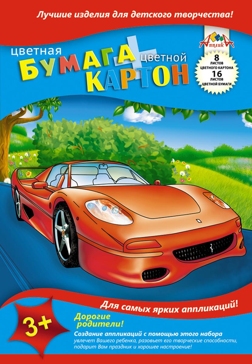 Апплика Набор цветного картона и цветной бумаги Автомобиль Ferrari 24 листаС1832-03Набор цветного картона 8 листов, 8 цветов и цветной бумаги 16 листов, 16 цветов. Формат А4. Внутренний блок изготовлен из немелованного картона, плотность 200 гр/м2 и офсетной бумаги. В наборе цвета картона: красный, синий, зеленый, желтый, оранжевый, фиолетовый, черный, белый. и цвета бумаги: синий, желтый, красный, черный, розовый, оранжевый, коричневый, зеленый, темно-синий, светло-зеленый, красный, горчичный, голубой, пурпурный, фиолетовый. Упаковка - папка выполнена из мелованного картона.
