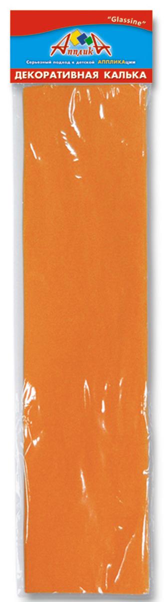 Апплика Цветная калька цвет оранжевый 1 листС1904-03Декоративная цветная калька ТМ Апплика 1 лист размером 50 х 70 см, одного цвета. В ассортименте яркие насыщенные цвета: изумрудный, малиновый, оранжевый, розовый, ярко-синий. Бумага отлично подходит для аппликаций в технике торцевание. Лист упакован в прозрачный пакет с картонным европодвесом.