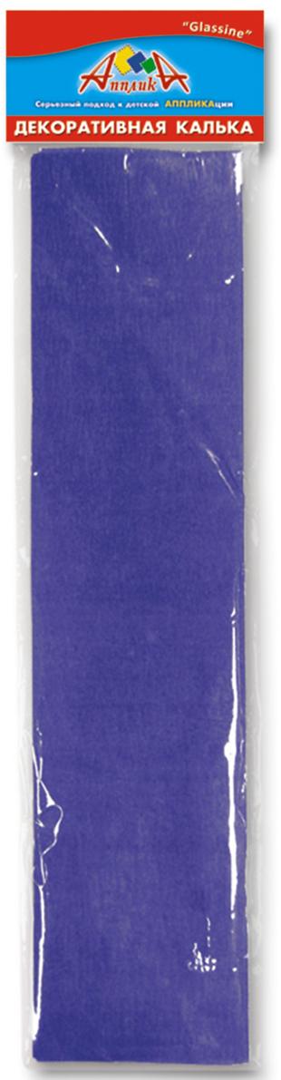 Апплика Цветная калька цвет ярко-синий 1 лист калька в рулоне в волгограде
