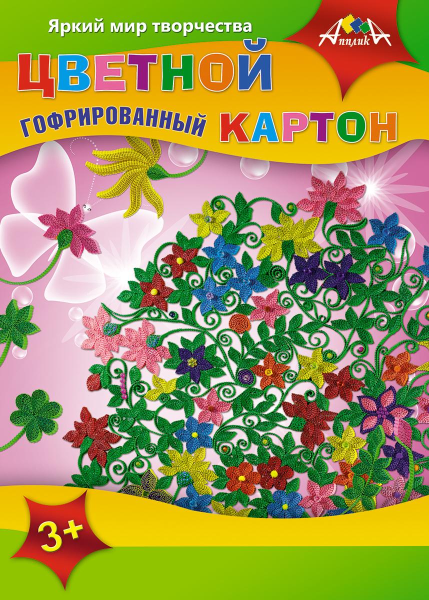 Апплика Цветной гофрированный картон Цветочное панно 5 листов 5 цветов ботинки для мальчика reima черные
