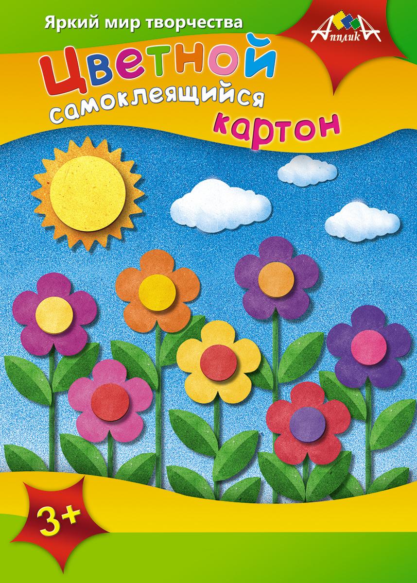Апплика Цветной гофрированный картон Цветочки 5 листов 5 цветов цветной тм gx9634