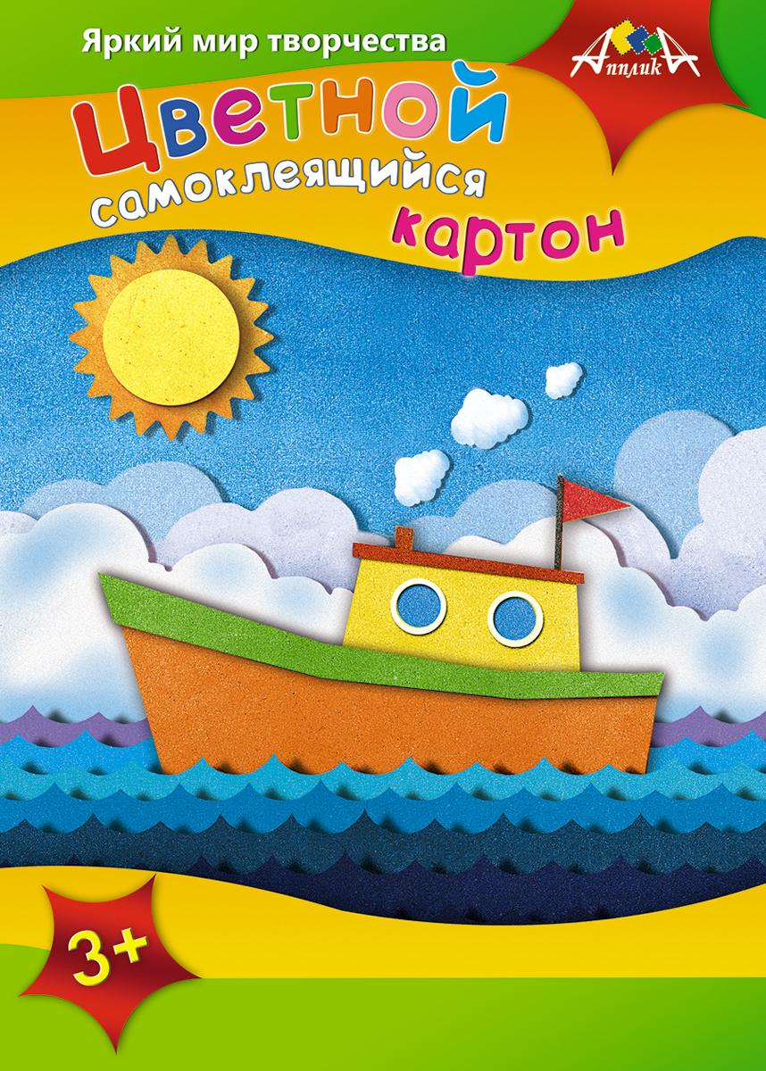 Апплика Цветной гофрированный картон Кораблик 5 листов 5 цветов цветной тм девочка в мечтах