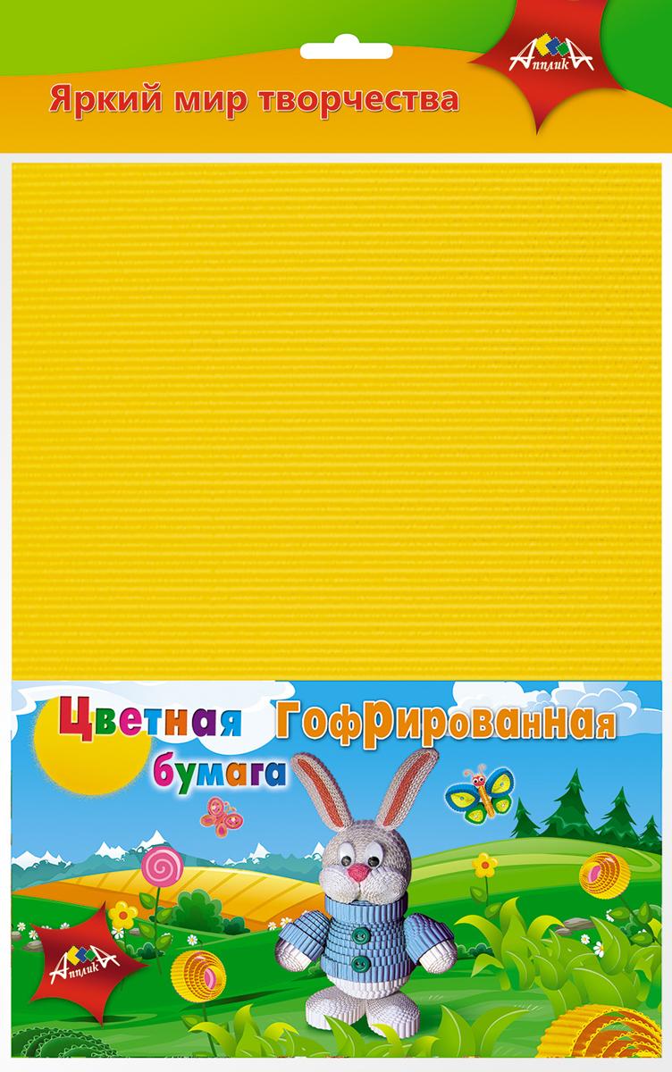 Апплика Цветная бумага гофрированная Зайчик 8 листов 8 цветовС2457-04Гофрированная цветная бумага ТМ Апплика. 8 листов, 8 цветов. Внутренний блок офсетная бумага, имеющая волнообразную форму. В наборе яркие, насыщенные цвета: красный, синий, зеленый, желтый, оранжевый, белый, фиолетовый, малиновый. Набор упакован в пакет с европодвесом. Широко применяется на занятиях по развитию ребенка в детских садах, школах, а также для детского творчества. Рекомендована для детей от 3-х лет.