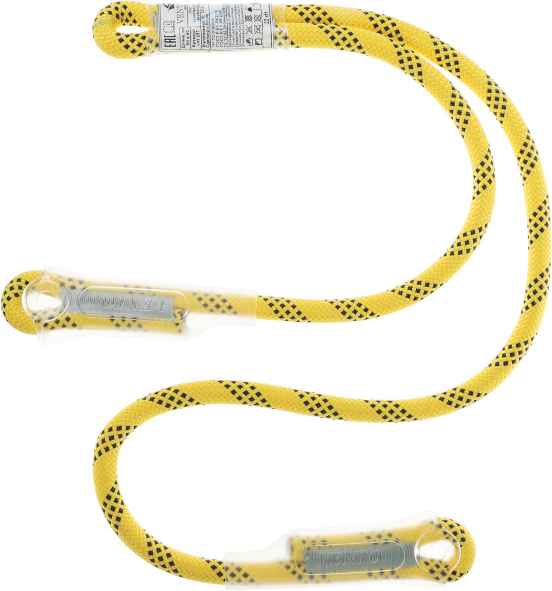 Усы самостраховки веревочные VENTO выполнены из полиамидной веревки диаметром 10–11 мм. Имеют 2 плеча независимой длины. Размеры петель позволяют зафиксировать положение карабина. Усы VENTO крепятся к беседке с помощью карабина.Соответствие: ТР ТС 019/2011, ГОСТ Р ЕН 354-2010, ГОСТ Р ЕН 358-2008Сертификат ЕАС: KZ.7500361.22.01.03052Характеристики:Материал: ПолиамидДлина: 50 и 80 смМасса: 160 г